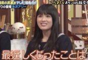 大園桃子さん、人生最大のしくじりは乃木坂に入ったこと、と発言し無事炎上ww