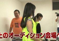 上村莉菜さん、枕営業をしているのでは?と疑われてしまう…