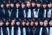 【悲報】アイドルオタクの女性に聞いても、欅坂メンバーの認知度は低い模様ww