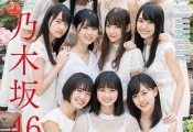 欅坂・2期生が回答した今後の夢に対し注目が集まっている模様!