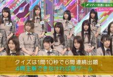 【けやかけ】上村莉菜さん、クイズ企画で無回答が多くてファンから怒りの声が寄せられてしまう
