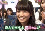 押すと1000万円もらえるが、深川麻衣さんと強制的に結婚させられるボタンがあったら押す?