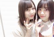 森田ひかる×小坂菜緒、最強の2ショットが公開!