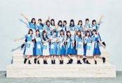 日向坂46「ドレミソラシド」4日目売上は13,208枚!!