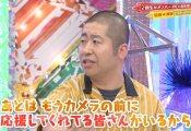 澤部さん「幾らしんどくてもそれを表に出すのはプロとして失格応援してくれてる人に失礼」←いろいろと思うところがありそう…