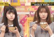 【画像あり】山下美月さんと久保史緒里さんの箸の持ち方の差に注目が集まってしまうww