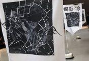 8/17開催『欅坂46 夏の全国アリーナツアー2019@仙台公演』二日目セトリ、レポまとめ