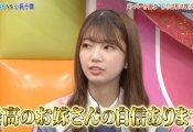 『HINABINGO!2』#6 実況、まとめ 前編