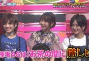 AKB峯岸「欅坂46さんのダンスは初めて観た人が真似できない、お茶の間に厳しいダンス」