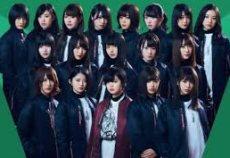 欅坂を見てると、売れない理由がこのメンバーにある気がする…