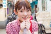 小池美波さんの水着カットが解禁されたから、素直な感想をあげてけ!