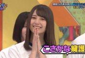小坂菜緒の笑顔が可愛すぎる件wwwww