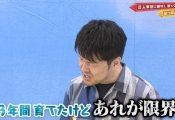 土田「りかは3年かけても育てる事が出来なかった」←これってバナナマンやオードリーなら、なんとか出来てたの?