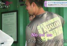 【悲報】白石麻衣さん、ハワイで男性にお前売春婦か?と聞かれてしまうww