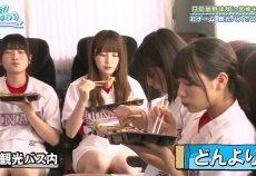 丹生明里、ロケ弁を幸せそうに食べてる姿が天使すぎる件【日向坂で会いましょう】