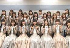 今年のNHK紅白歌合戦アイドル枠の出演者が早くも乃木坂46、欅坂46、日向坂46、BiSHの4組で確定した模様