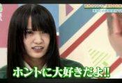 菅井友香よ、今となっては・・・