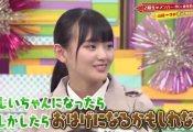 山崎天さん、クラスで1人いるかいないかの全然しゃべらない女子みたいに暗い...