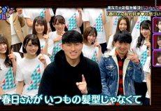 【悲報】日向坂さんとオードリーさん、めっちゃ仲がいい