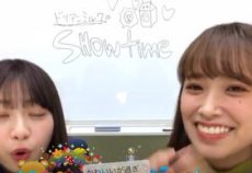 【悲報】日向坂さん、Showroomで弾けすぎて説教される