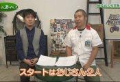 日向坂メンバー「オードリーより土田さん澤部さんのが優しかった」