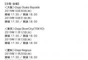 坂道グループ合同研修生ツアーが11月21日で終わるのに全然話題にならなかったな・・・