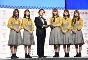 日向坂46『Yahoo!検索大賞 2019』の「アイドル部門賞」受賞!初紅白は「ニコニコ笑顔で頑張ります!」