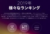 欅坂46が世代別検索ランキングから消えた