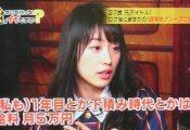 乃木坂は給料制 〜欅坂が給料制だったら楽すぎだろと思うよね・・・
