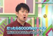 欅坂の冠番組つまらん理由は土田のせいなのか