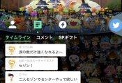 欅坂への配属が決まった坂道研修生守屋麗奈ちゃん、SR中に突然の号泣。。