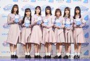 日向坂46の新番組始まるらしいけど何で欅坂にはそういう話が来ないの?