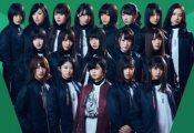 映画、再生数、写真集… 欅坂は最強すぎない?