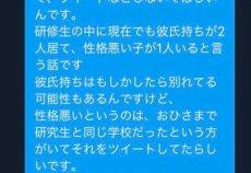 【スクープ】坂道研修生、屑の集まりだった、、松尾さん終了のお知らせ(関係者暴露)