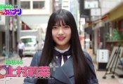 【悲報】上村莉菜さん(23)、卒業しない