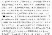 【悲報】 欅坂46 リークが当たってしまう! 「あと2人辞める! →長沢卒業発表!」……あと1人は誰?wwwwwwwwwwwwwwwwwwww wwwwwwww