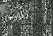 N国立花が紅白のアイドル枠は枕営業で決まると明言 ならハロプロは枕なし、乃木坂や欅坂や日向坂やAKBGや齋藤飛鳥は枕しまくり?