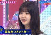 【欅坂46】松平璃子ってエライザ感があるよな???