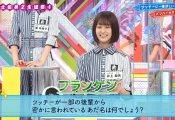 【欅坂46】いのりちゃんってなんでこんなにかわいいんか???【井上梨名】