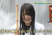 「大好きな欅坂46を守れる人になりたい」←これ.......