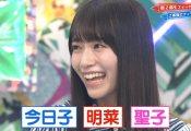 【欅坂46】ぬますパッパ草←コレwwwwwwwww