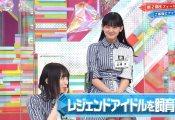 【欅坂46】「尾関梨香さんにチョコあげた方」という覚えられ方wwwww