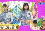 【画像】欅坂46が誇る二大姐さんがかわいいんやwwwwwwwww