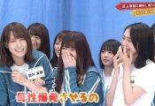 【欅坂46】森田ひかるさんが小さい理由wwwwwwwwww