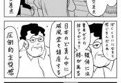 【悲報】左ききのエレンの広告方法、まんま櫻坂とかぶるwwwwwww