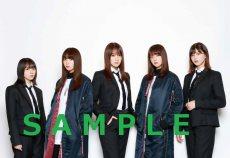 【悲報】森田の衣装が完全にサイズ違いで可哀想・・・・・・・