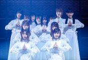 【櫻坂46】小林由依ちゃんの顔面がおかしなことになってるけどかわいい件wwww