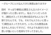 【櫻坂46】2期・新2期で欅に入りたくて入った人ってどれくらいいる???
