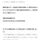 【櫻坂46】佐藤詩織ちゃん復活で草wwwwwwww