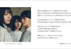 【悲報】櫻坂46の新曲、格差がエグい模様wwww
